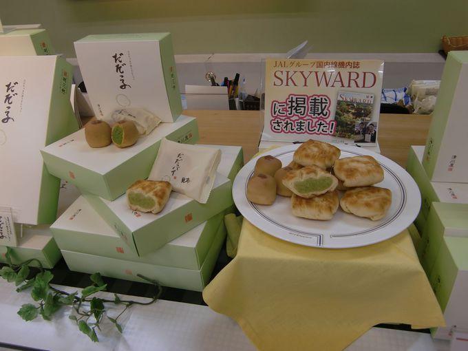 特産だだちゃ豆を使った菓子が人気!清川屋