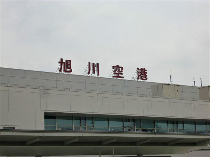 旭川空港の概要