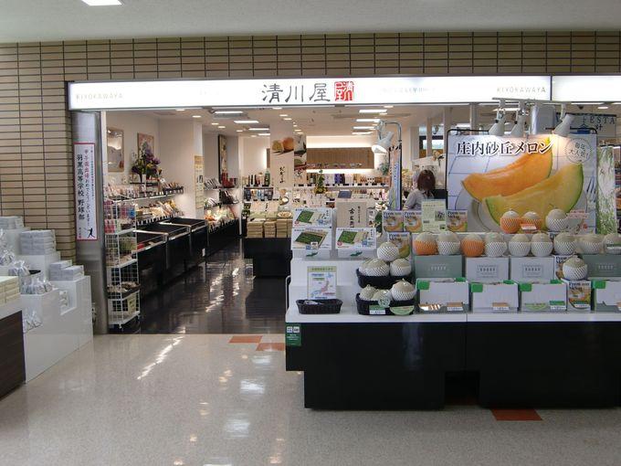清川屋は「だだっ子」をはじめ地元銘菓が豊富!