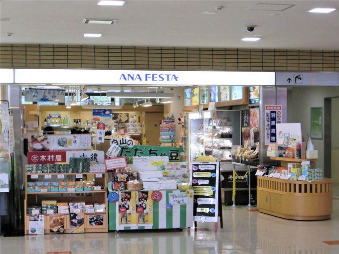 ANA FESTAは地元土産に平田牧場製品が勢揃い!