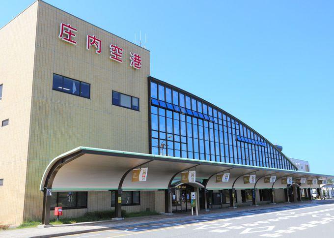 10.庄内空港(おいしい庄内空港)