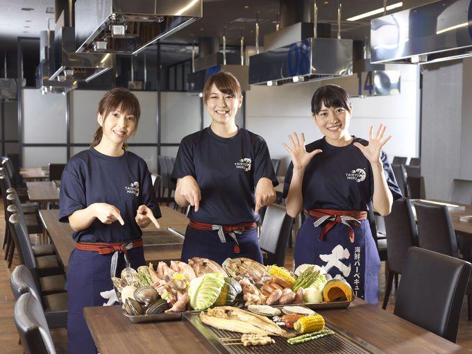 「釧ちゃん食堂」「BBQ大漁丸」は海鮮いっぱい!