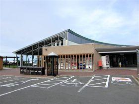 北海道根室・道の駅「スワン44ねむろ」は野鳥・特産品がたくさん!