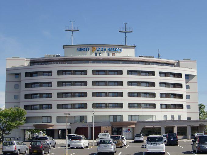 はぼろサンセットプラザは眺めがきれいなホテル!