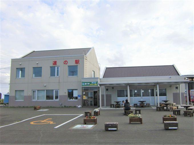 日本最北の食・宿・湯が揃った道の駅!