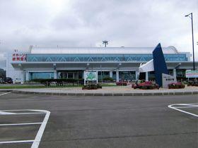オホーツク海&流氷が近い!北海道「オホーツク紋別空港」