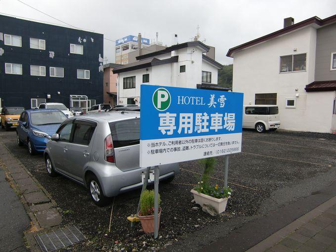 専用駐車場完備!1階でレンタカーも手続き可能!