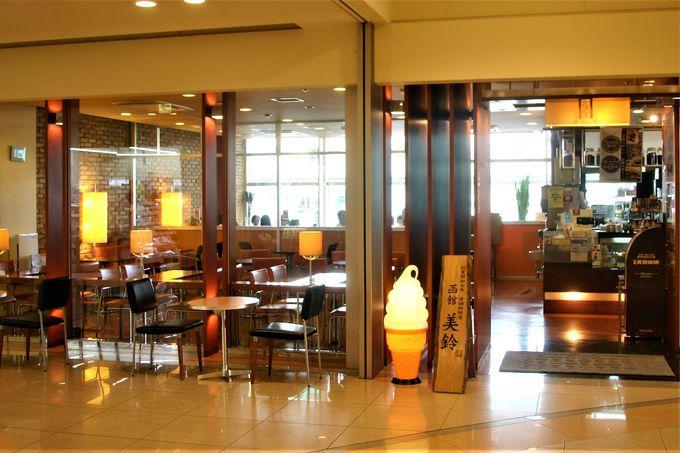 軽食なら1階「CAFE美鈴」