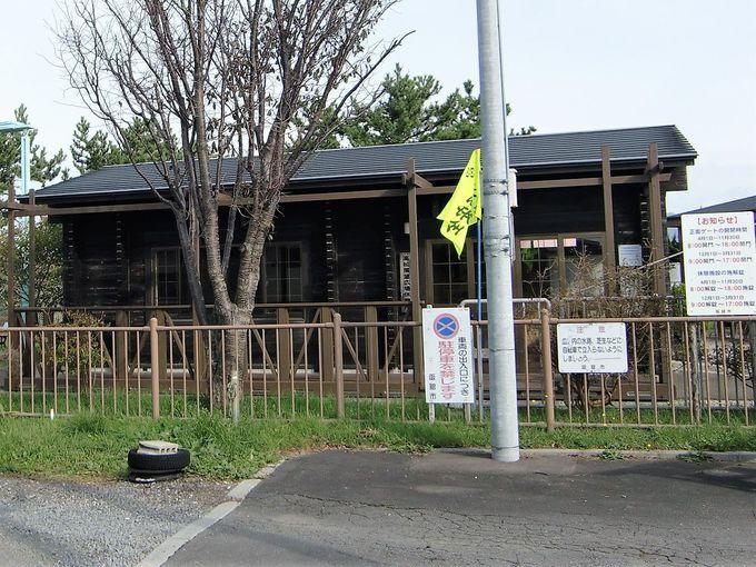 4.函館空港周辺の観光スポット