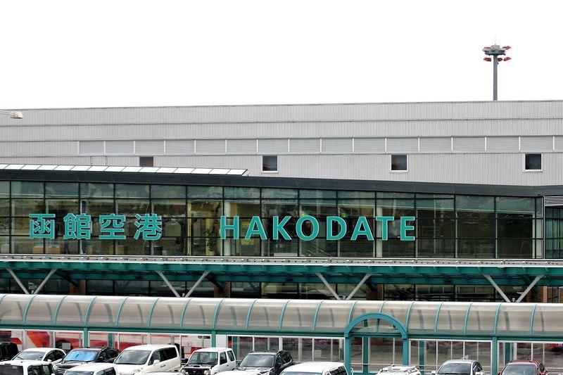 函館空港は函館市街・湯の川温泉が近い空の玄関!