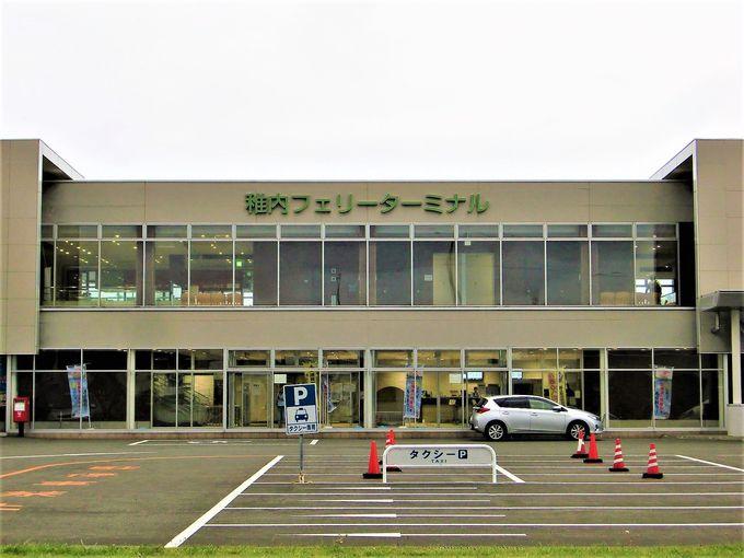 利尻島・礼文島へのターミナル!空港バスや高速バスも発着