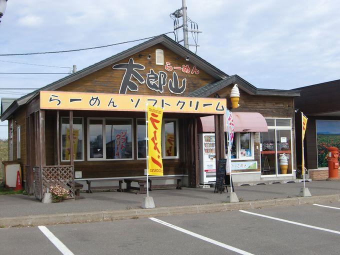 隣にはモンベル、ラーメン店、コンビニも!