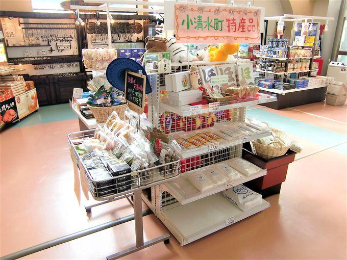 売店では地元土産にJR記念きっぷを販売!