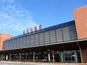 北海道・女満別空港はオホーツク・知床への玄関口!食・土産が充実!