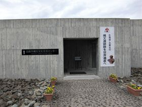 函館市「道の駅縄文ロマン南かやべ」は全国初・国宝がある道の駅!