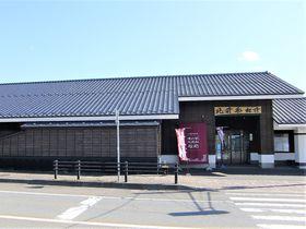 「道の駅 北前船 松前」は北海道最南端!景色・土産・グルメが最高!