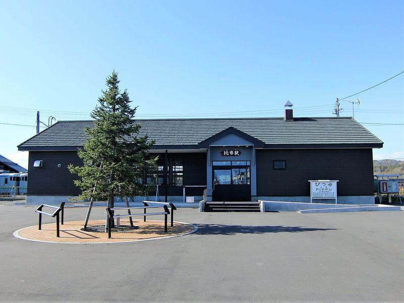 エレキバンのCMで有名な駅にパワスポ!北海道比布町へ行こう!