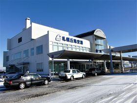 札幌丘珠空港は札幌都心から最短20分!見所・土産・食が充実!