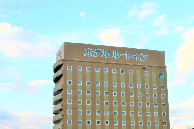 JR東室蘭駅前・アクセス最高!客室は10種類!