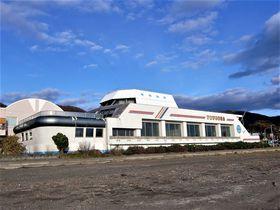 北海道「天然豊浦温泉しおさい」は土産・温泉・眺め・料理が最高!