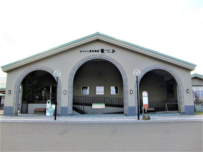 昆布湯があるのは日本でここだけ!舟形露天風呂からの景色は絶景