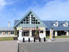 北海道の道の駅「パパスランドさっつる」は景色・温泉・食が充実!