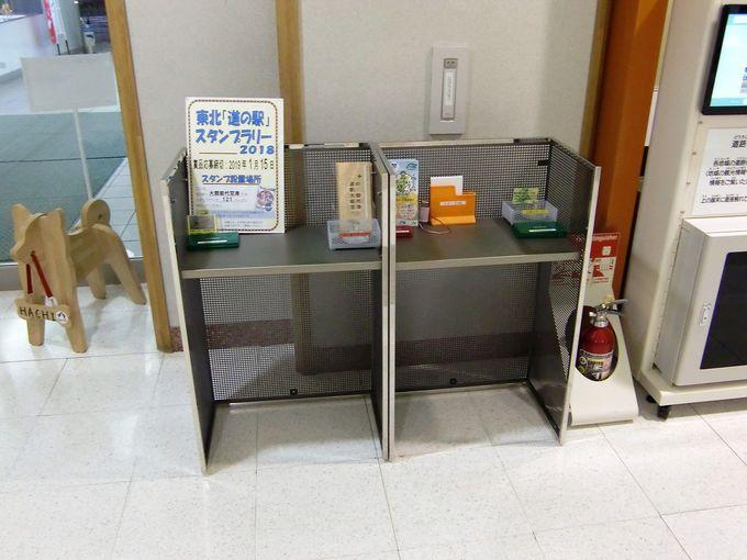 1階はカフェに秋田犬!道の駅としての設備も