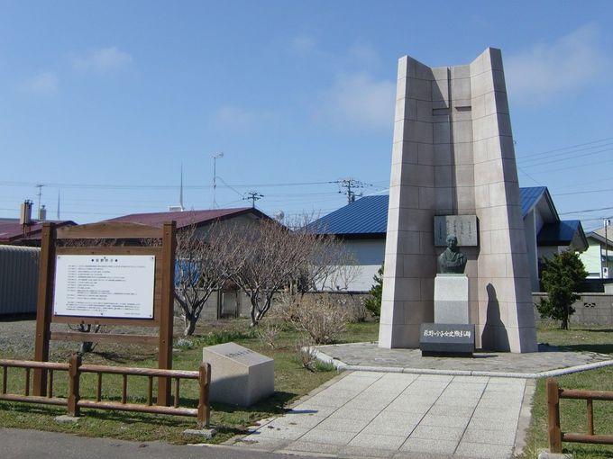 旧瀬棚駅の跡に日帰りかけ流し温泉と日本最初の女医記念碑!
