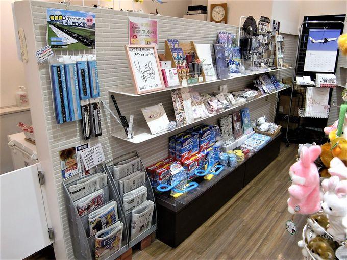 1階「hana AIRPORT SHOP&CAFE」にはここにしかない土産も!