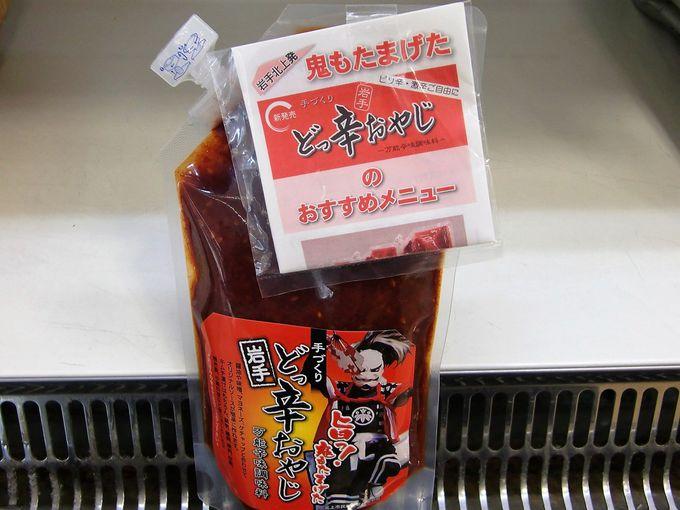 大迫半端ないぶどうジュースも!2階赤沼商店、宮澤商店のおすすめ