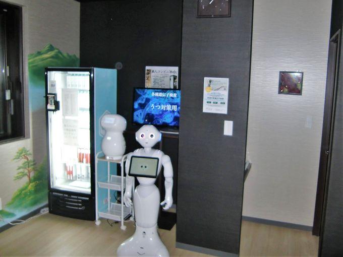 恐竜・探検美女ロボットが出迎え!自由診療クリニックも