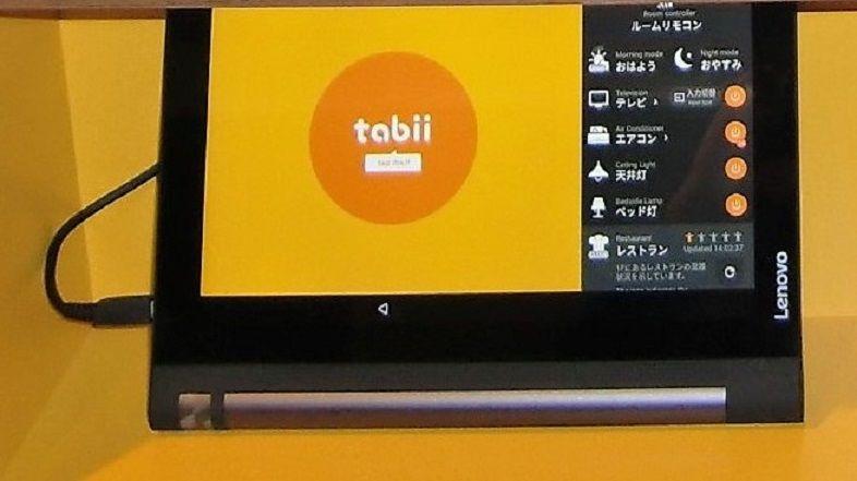 客室にタブレット「tabii」と無料スマホ「handy」付!