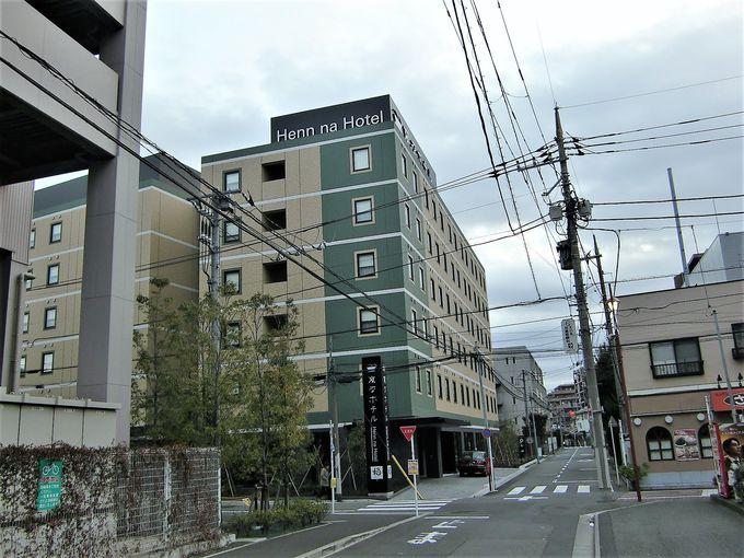京急・大鳥居駅から徒歩6分!無料送迎バスも