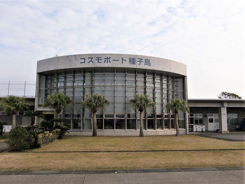 種子島空港は日本で宇宙に一番近い空の玄関!土産・グルメも素敵
