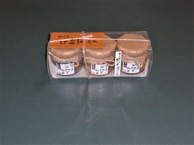スカイショップ銀河は自社製品や地元高校の缶詰も販売!商品充実