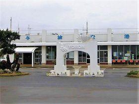 与論空港はカフェ・地元土産が揃った絶景島空港!