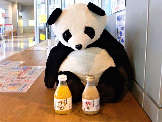 売店「福亀堂」では面白いジュースを販売!邪気払い出来るかも