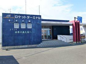 鹿児島県屋久島・宮之浦港と安房港は観光に便利!おいしい土産も