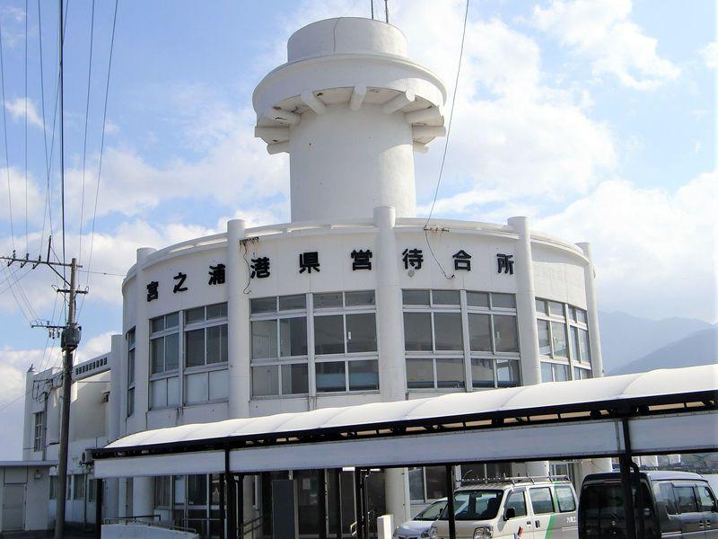 宮之浦港は鹿児島、種子島、口永良部島への重要拠点!
