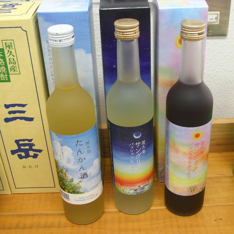 宮之浦高速船ターミナル受付売店には地元酒に「ごはん泥棒」!
