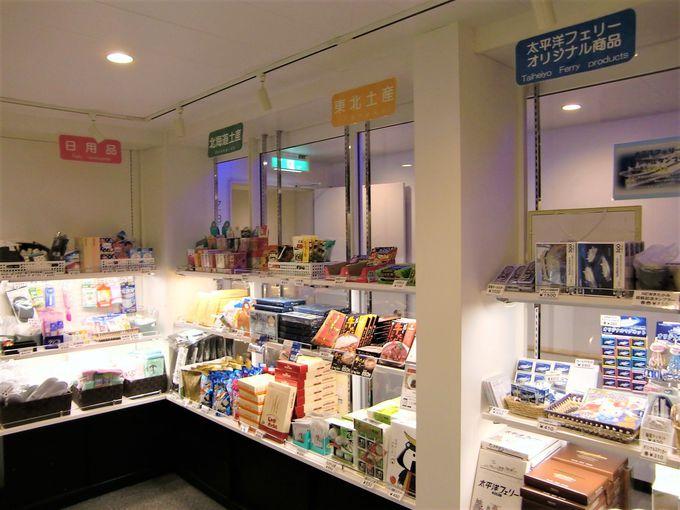 売店には土産・オリジナルグッズに船らしい本やDVDも!