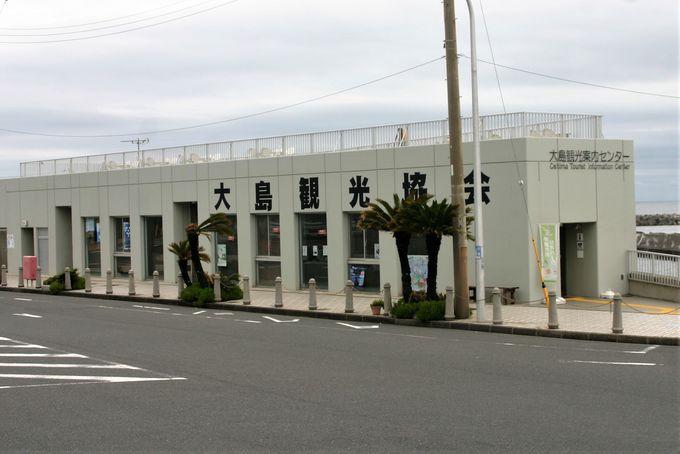 元町港は町の中心部至近!近くに赤門も