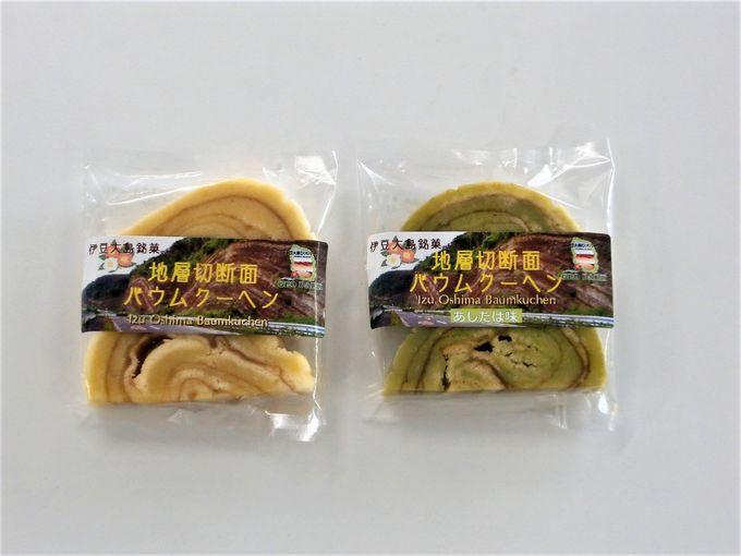 「minato にぎわいマーケット」には島の土産がいっぱい!