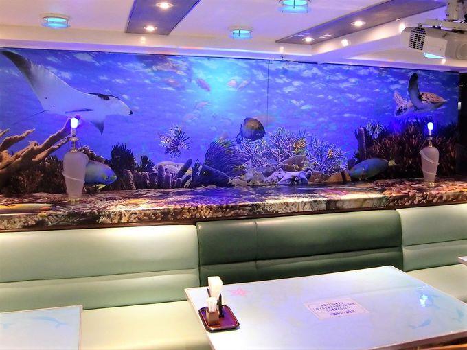 レストランは海の中をイメージ!「さるびあ丸」