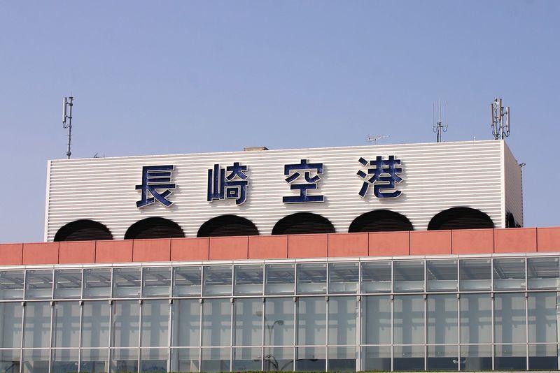 長崎空港は土産スイーツが美味しい!橋を歩いて行ける海上空港