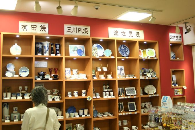 「MiSoLa−海 空−」には酒・茶に焼物も!