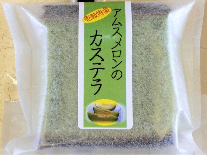 郷ノ浦港の土産は真面目な海藻にカステラがおすすめ!
