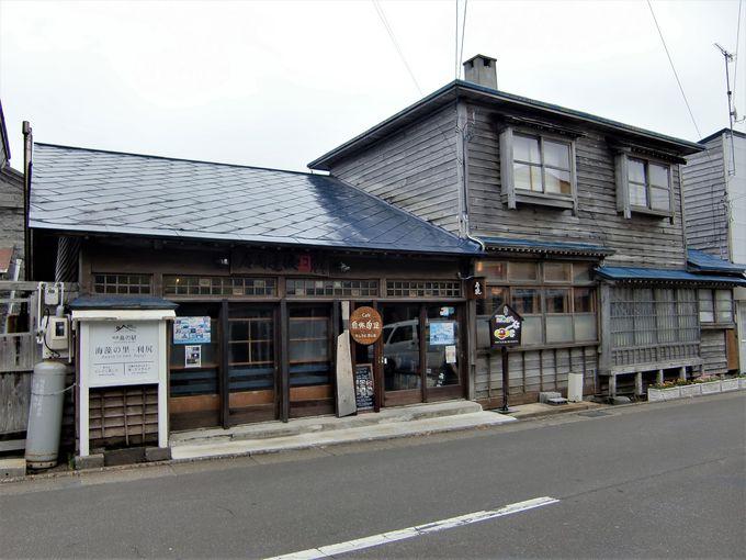 「島の駅 海藻の里」は島で最古の建物を利用!料理もおすすめ