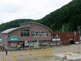 北海道奥尻港フェリーターミナルは島のグルメに土産が勢揃い!