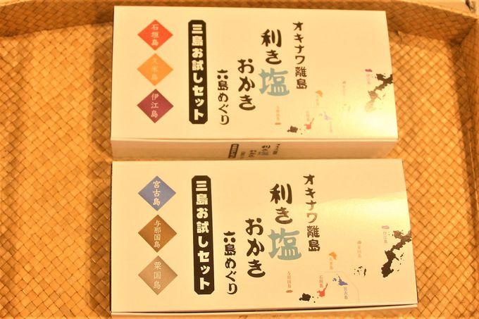 「コーラルウェイ」は石垣島限定土産が揃うJTAの売店!